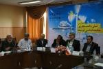 گزارش برگزاری کنفرانس ملی دانشجویی «جامعه شناسی توسعه»