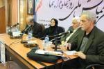 گزارش برگزاری سومین همایش ملی روز علوم اجتماعی