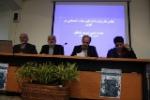 چالشها و چشماندازهای سیاست گذاری اجتماعی در ایران
