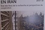 مطالعات اجتماعی دین در ایران؛ ورای مرزها