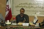 امکانپذیری شناسایی صفات غالب فرهنگی جامعه ایرانی